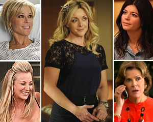 Emmy Best Supporting Actress Comedy Nominees