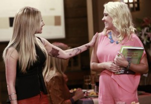 Ashley Tisdale Young & Hungry