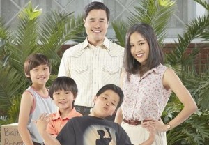 Fresh Off the Boat Premiere Date