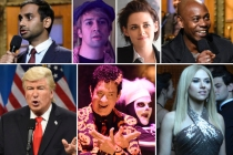 SNL: Season 42 Episodes, Ranked From Worst to Best