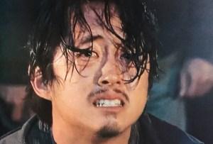 Walking Dead: Negan's Victim