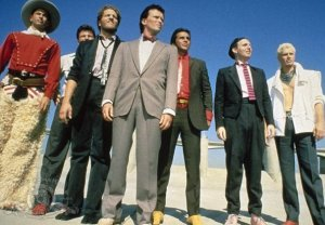 Adventures of Buckaroo Banzai Amazon Series