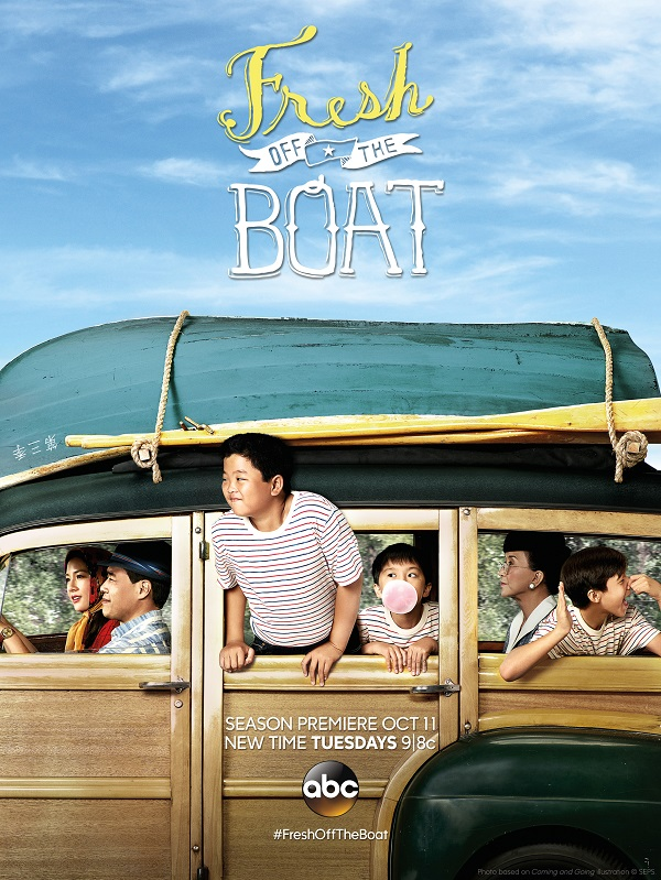 Fresh Off the Boat Season 3 Poster