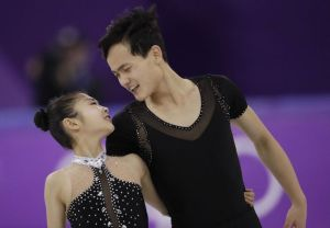 Winter Olympics Pairs Figure Skating Medals Results 2018