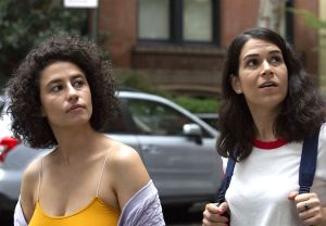 Broad City Final Season Ilana Abbi