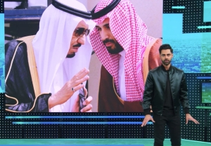 hasan minhaj saudi arabia episode ban
