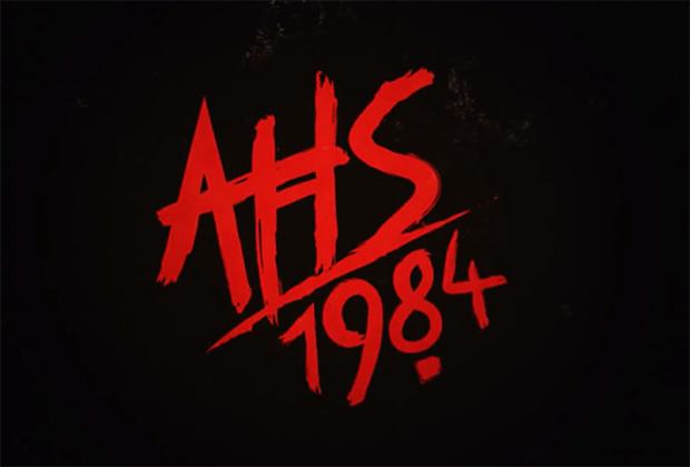AHS 1984 Premiere Date American Horror Story Season 9
