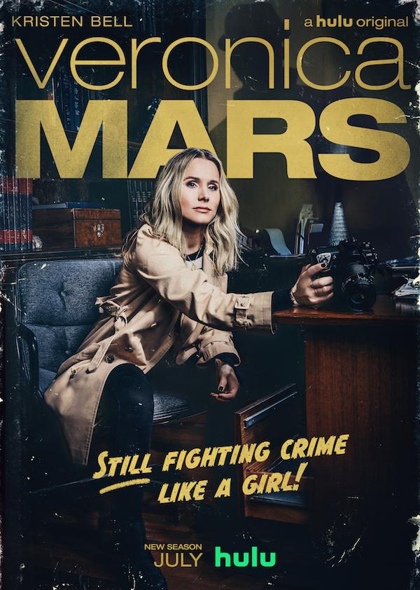 Veronica Mars Hulu Poster