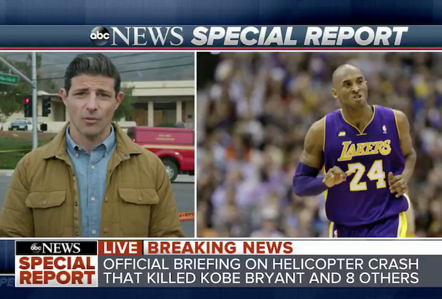 Matt Gutman - Kobe Bryant ABC News Report