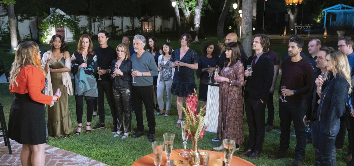 Criminal Minds Series Finale