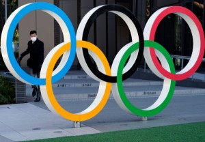 2020 Olympic Games Tokyo