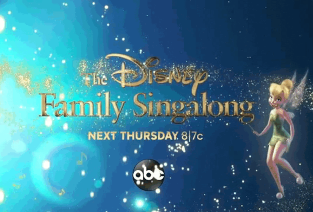 ABC Disney Singalong Special
