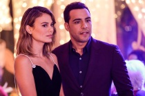 The Baker and the Beauty EP Explains Daniel and Noa's Surprise [Spoiler], Teases Season 2's 'Four Love Stories'