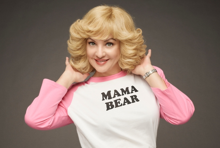 The Goldbergs Beverly Wig
