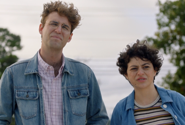 Search Party Alia Shawkat John Reynolds Season 3