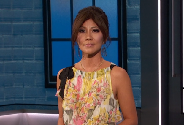 Big Brother Julie Chen Moonves