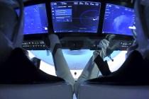 SpaceX Splashdown: NASA Astronauts Set for Ocean Landing -- Live Stream