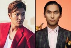 Pachinko: Apple TV+'s Trilingual Adaptation From The Terror's Soo Hugh to Star Min Ho Lee and Jin Ha