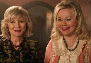 Sabrina Original Aunts