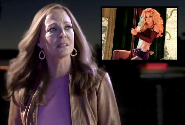 Mom 8x12 - Christy Stripper Billboard