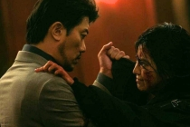 K-Drama My Name Finale Recap: Only One Can Live -- Plus, Grade the Series